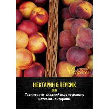 DARK Virginia Original Нектарин&Персик 50гр