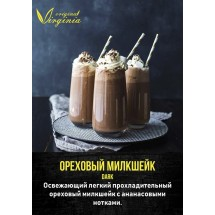 DARK Virginia Original Ореховый милкшейк 50гр