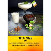 HEAVY Virginia Original Welsh cream 50гр