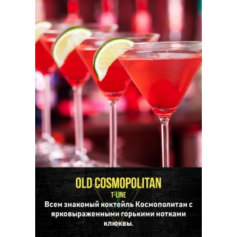 T-LINE Virginia Original Old Cosmopolitan 100гр на сайте Севас.рф