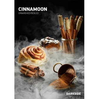 Dark Side CINNAMON/ Корица 250гр на сайте Севас.рф