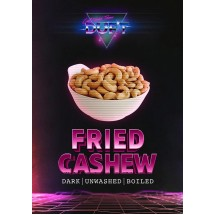 Duft Fried cashew - Кешью 100гр