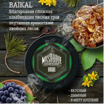 MUSTHAVE BAIKAL - Байкал 25гр