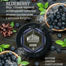 MUSTHAVE BLUEBERRY - Черника 125гр