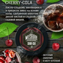 MUSTHAVE CHERRY-COLA  - Вишневая кола 125гр