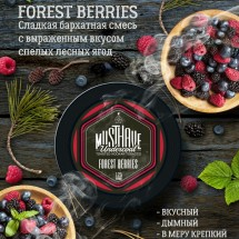 MUSTHAVE FOREST BERRIES - Лесные ягоды 125гр
