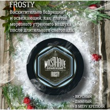 MUSTHAVE FROSTY - Холодок 25гр
