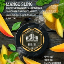 MUSTHAVE MANGO SLING - Лимонад с манго 125гр