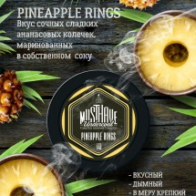 MUSTHAVE PINEAPPLE RING - Ананасовые кольца 25гр