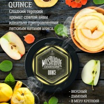 MUSTHAVE QUINCE - Айва 25гр