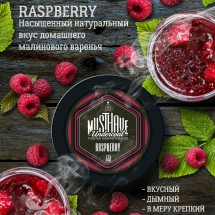 MUSTHAVE RASPBERRY - Малина 125гр