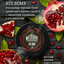 MUSTHAVE RED BOMB - Гранат 25гр