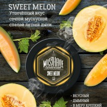 MUSTHAVE SWEET MELON - Сладкая дыня 125гр